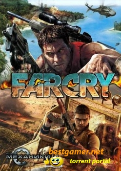 Far Cry (2 in 1) (RUS/ENG) [RePack] [2009 / Русский]