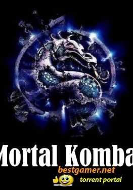 Mortal Kombat (2009/PC/ENG)