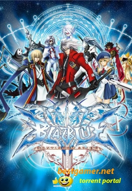 BlazBlue Continuum Shift [2010 / Русский]