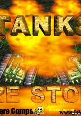 Tanks USA Fire Storm