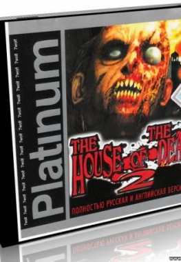 The House of The Dead 2 / Дом Мертвых 2 [L] [RUS] (2001)