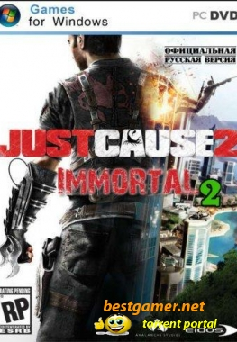 Just Cause 2 - Immortal 2 (2011) PC |  Super Mod | RUS