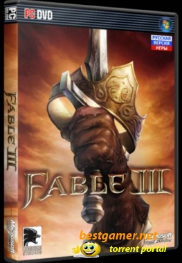 Fable 3 (2011) PC | Lossless RePack