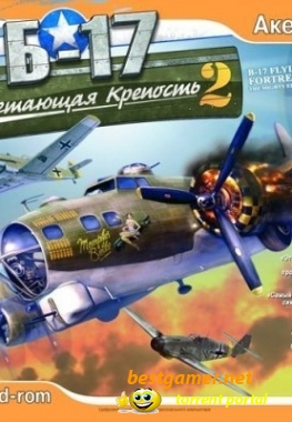 Б-17 Летающая Крепость 2 / B-17 Flying Fortress: The Mighty Eighth (2007) PC | RePack от R.G. Catalyst Old Games