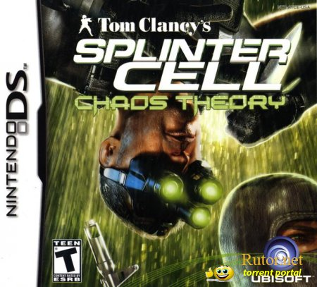 0071 - Tom Clancy's Splinter Cell Chaos Theory [U] [ENG]