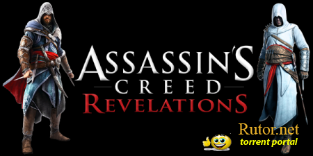 Assassin's Creed: Revelations (2011) PC | Русификатор + Таблетка