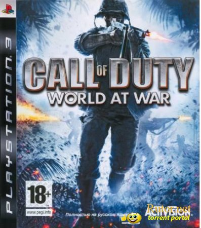 Call of Duty: World at War [FULL] [RUSSOUND]