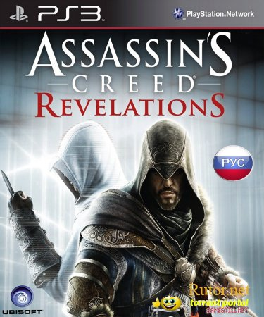 [PS3] Assassin's Creed: Revelations [FULL] [RUS]