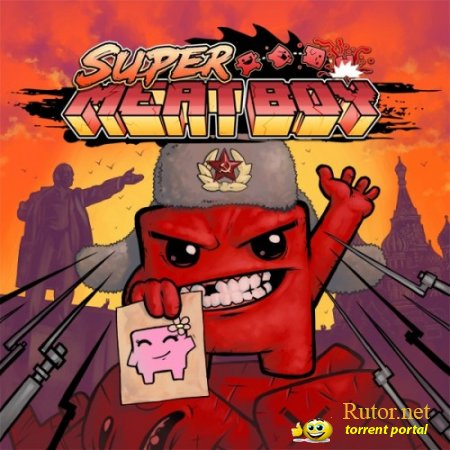 Super Meat Boy (2010) PC | Steam-Rip от R.G. Игроманы