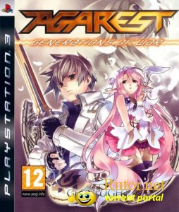 Agarest Generations Of War [ENG] PS3