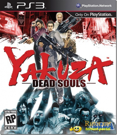 [PS3] Yakuza: Dead Souls (2012) [FULL][ENG][L] (True Blue)