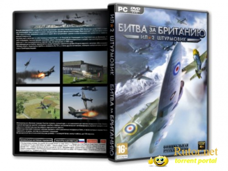 Ил-2 Штурмовик: Битва за Британию / IL-2 Sturmovik: Cliffs of Dover (2011) PC | Steam-Rip от R.G. Игроманы