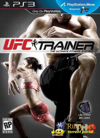 UFC Personal Trainer: The Ultimate Fitness System (2011) [FULL][ENG][L] (Возможен запуск с TrueBlue)