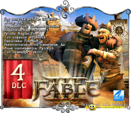 [XBOX360] [JTAG/FULL]Fable 3: Complete Edition[Region Free/RUS] (Релиз от R.G. DShock)