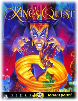 King's Quest 7: The Princeless Bride (1994) PC | RePack