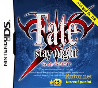 [NDS] Fate/stay night DS [Homebrew] [RUS]