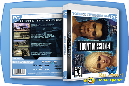 Front Mission 4 (2004) PC | RePack by MarkusEVO