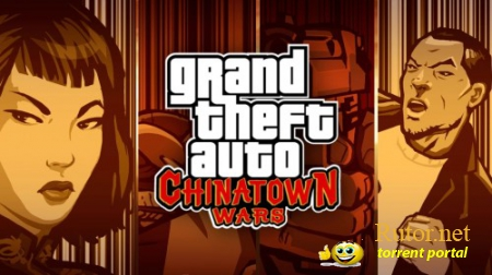 iPhone, iPod touch]Grand Theft Auto: ChinaTown Wars v1.1.0 (2010) ML [iOS]