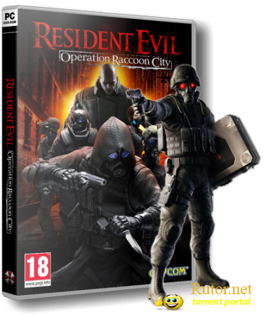 Resident Evil: Operation Raccoon City (2012/update 2) [Rip, Русский / Английский, Action (Shooter) от Audioslave