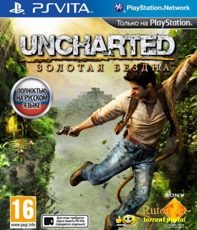 [PS Vita]Uncharted: Golden Abyss