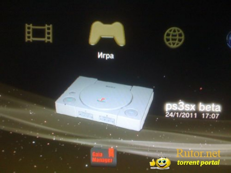 [PS3] PS3SX[BETA]