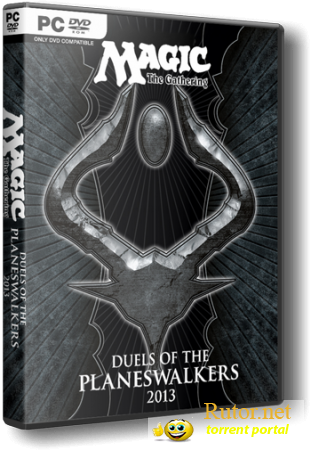 Magic: The Gathering - Duels of the Planeswalkers 2013 Special Edition (2012) (RUS-MULTI9) [P]