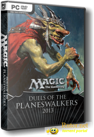 Magic: The Gathering - Duels of the Planeswalkers 2013 (2012) PC | RеPack от Audioslave
