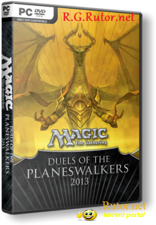 Magic: The Gathering - Duels of the Planeswalkers 2013 (2012) PC | Repack by R.G.Rutor.Net
