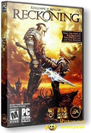 Kingdoms of Amalur: Reckoning (2012) PC | Repack от Fenixx(обновлено)