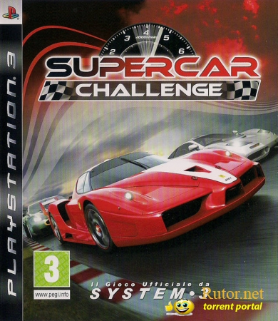 SuperCar Challenge (2009) [FULL][ENG]