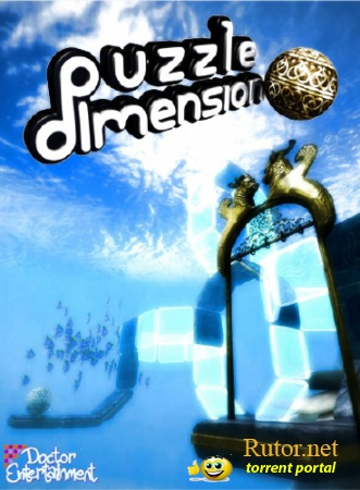 Puzzle Dimension (2010) PC | Steam-Rip от R.G. Игроманы