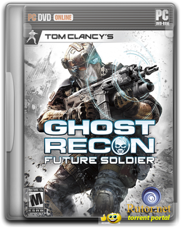 Tom Clancy's Ghost Recon: Future Soldier [v. 1.2] (2012) PC | RePack от Audioslave(обновлен)