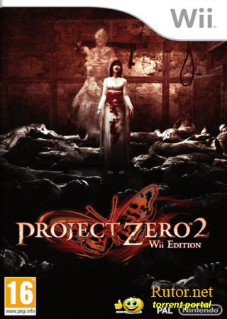 [Wii] Project Zero 2: Wii Edition [PAL/MULTI5/2012]