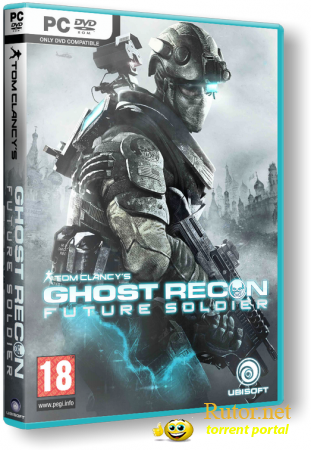 Tom Clancy's Ghost Recon: Future Soldier (2012) *SKIDROW v 1.2*[RePack, Русский]от SEYTER