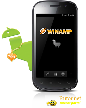 [Android] Winamp Pro Bundle (1.3.2) [Мультимедиа, RUS]