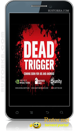 [Android] Dead Trigger (1.0) [Action, ENG]