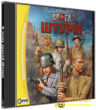В тылу врага 2: Штурм / Men of War: Assault Squad. Game of the Year Edition (2011) PC | RePack Mailchik