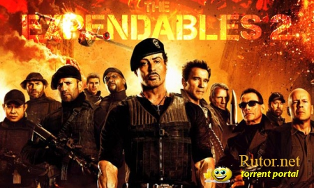The Expendables 2 — официально