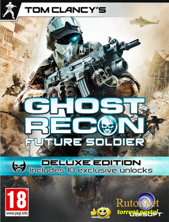 Tom Clancy's Ghost Recon: Future Soldier - Deluxe Edition + Bonus (Ubisoft / Новый Диск/RUS) [RePack] by ProZorg