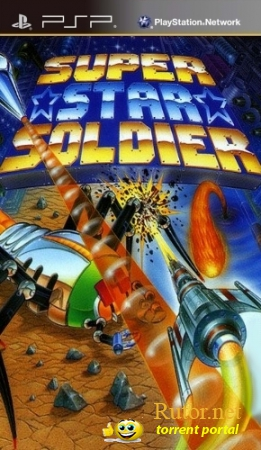 [PSP] Super Star Soldier (2011) [ENG][ISO]