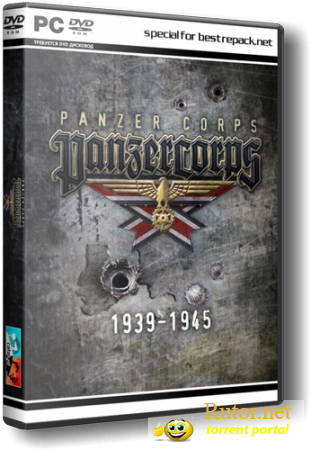 Panzer Corps [1.05] (2011) PC | RePack от R.G. ReCoding