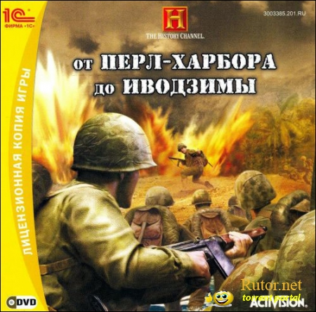 The History Channel: Battle for the Pacific (1C) (RUS) [L]