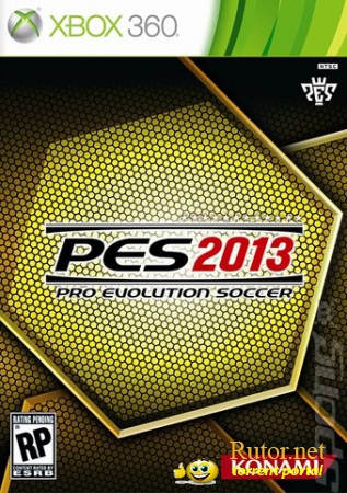 [Xbox 360] Pro Evolution Soccer 2013 [DEMO / RUS]