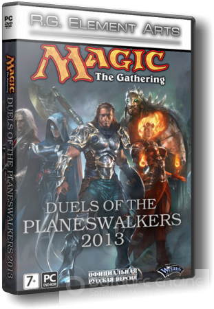 Magic: The Gathering - Duels of the Planeswalkers 2013 Special Edition (2012) PC | RePack от R.G. Element Arts