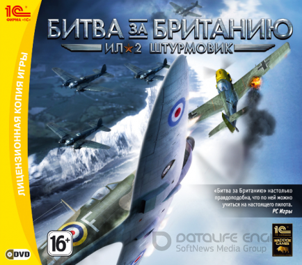 IL-2 Sturmovik: Cliffs of Dover / Ил-2 Штурмовик: Битва за Британию (1С-СофтКлаб) (RUS) [DL|Steam-Rip]от R.G. Игроманы