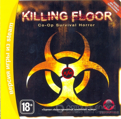 Killing Floor v.1046 [Original] (2012) PC