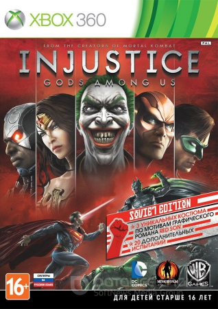 Injustice Gods Among Us (2013) | Demo