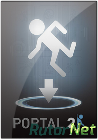 Portal 2 [v.2.0.0.1] (2011/PC/RePack/Rus) by CUTA