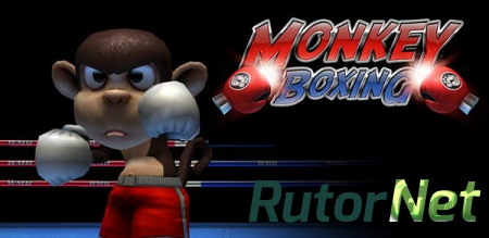Monkey Boxing [RUS/ENG][v.1.02] (2013) Android