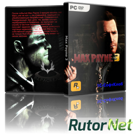 Max Payne 3 + Bonus (v1.0.0.114) (2012) [Repack, RUS/ENG Action (Slasher) / 3D / 3rd Person] (от R.G. Repacker's)